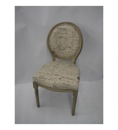 Krēsls - BEC1125A