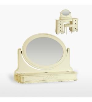 Kosmētikas galda spogulis ABJ405